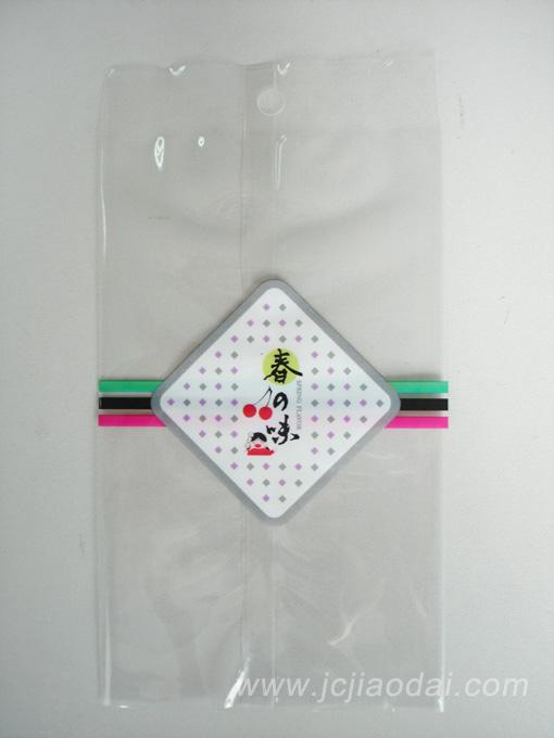 bwinchina平台注册5