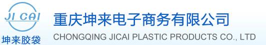 吉彩塑胶产品有PP胶袋,PE胶袋,PO胶袋,OPP塑料胶袋,工业包装袋,bob登陆电脑版,复合袋,手挽袋,铝箔袋等各种胶袋.